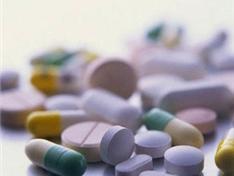Аптеки Биробиджана