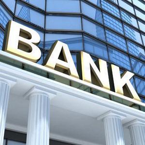 Банки Биробиджана