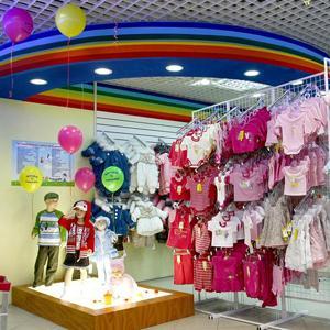 Детские магазины Биробиджана