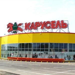 Гипермаркеты Биробиджана