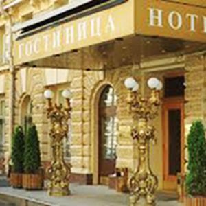 Гостиницы Биробиджана