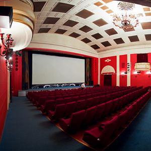 Кинотеатры Биробиджана