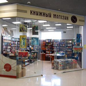 Книжные магазины Биробиджана