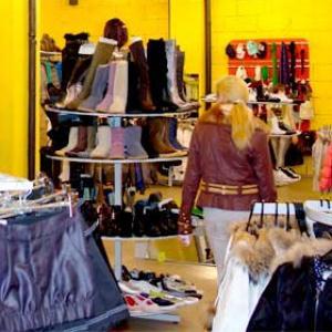 Магазины одежды и обуви Биробиджана