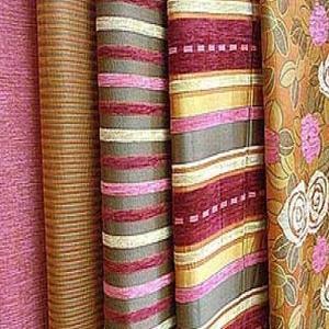 Магазины ткани Биробиджана