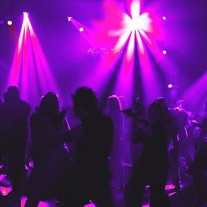 Ночные клубы Биробиджана