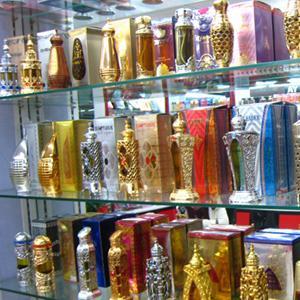 Парфюмерные магазины Биробиджана