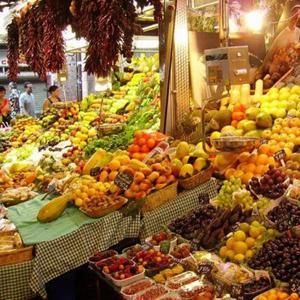 Рынки Биробиджана