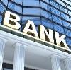 Банки в Биробиджане