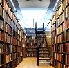 Библиотеки в Биробиджане