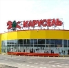 Гипермаркеты в Биробиджане