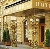 Гостиницы в Биробиджане