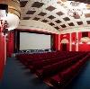 Кинотеатры в Биробиджане