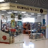 Книжные магазины в Биробиджане