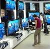 Магазины электроники в Биробиджане