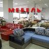 Магазины мебели в Биробиджане