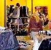 Магазины одежды и обуви в Биробиджане