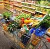 Магазины продуктов в Биробиджане