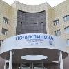 Поликлиники в Биробиджане