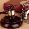 Суды в Биробиджане