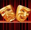 Театры в Биробиджане
