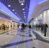 Торговые центры в Биробиджане
