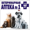 Ветеринарные аптеки в Биробиджане
