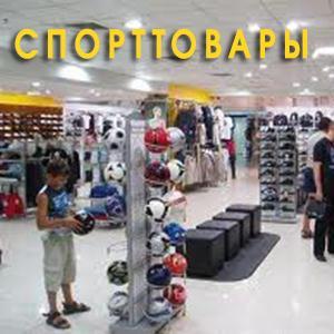 Спортивные магазины Биробиджана