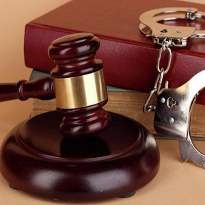 Суды Биробиджана