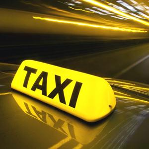 Такси Биробиджана