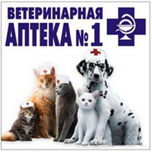 Ветеринарные аптеки Биробиджана